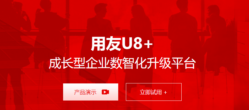 title='用友U8v13v15销售管理常见问题'