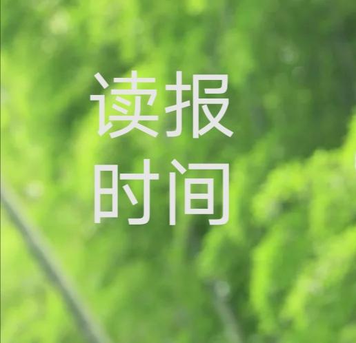 title='国家税务局权威解答:增值税专用发票电子化20问'