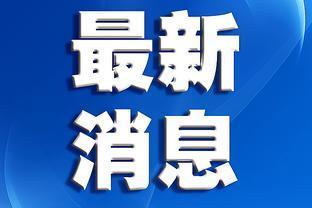 title='鄱阳湖预计将发生流域性大洪水,江西省防指决定7月11日10时将防汛II级应急响应晋升至I级'