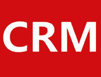 用友云CRM-crm咨询电话15306269499